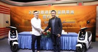Sina 5X5 Golden Futsal League Announce Yadea as 2018 Title Sponsor