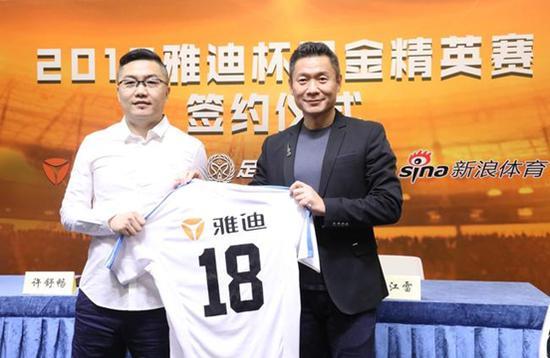 Sina 5X5 Golden Futsal League Announce Yadea as 2018 Title Sponsor