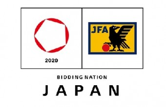 Interview with Steve Harris assessing the Japanese FIFA Futsal World Cup Bid