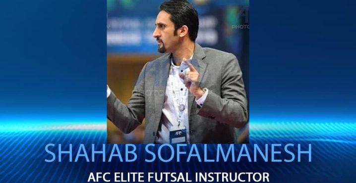 AFC Futsal Elite Instructor, Shahab Sofelmanesh on the World of Futsal podcast