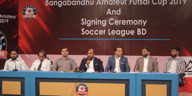 Bangabandhu Amateur Futsal Cup, November in Bangladesh