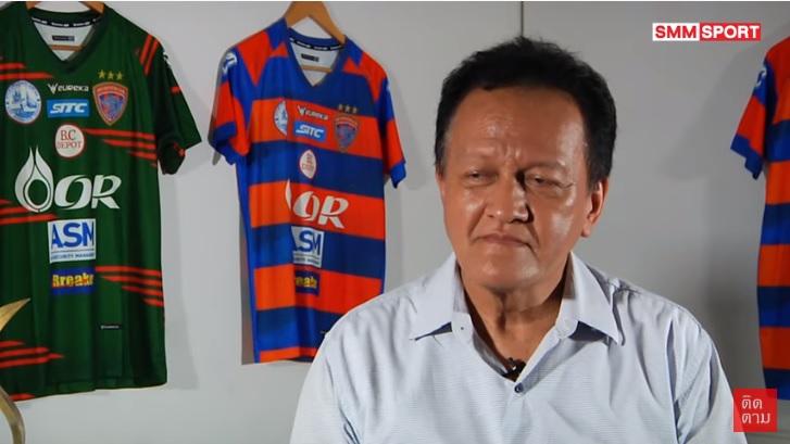 The secret behind Port Futsal Club's success in Thailand - online episode