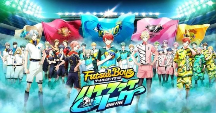 Futsal Boys!!!!! anime delayed to 2022